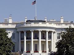 White House_240x180